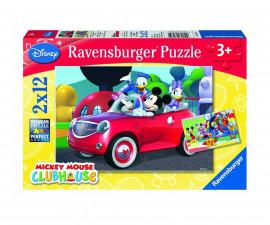 Детски пъзели Ravensburger Детски пъзели 7565