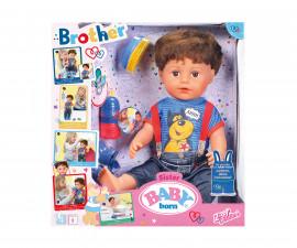 Кукли бебета Baby Born 825365