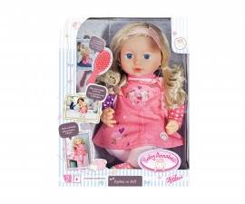 Кукли бебета Zapf Creation 700648