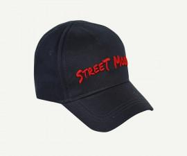 Детска шапка с козирка Z 1Q90061-04, момче, размер: 52-56