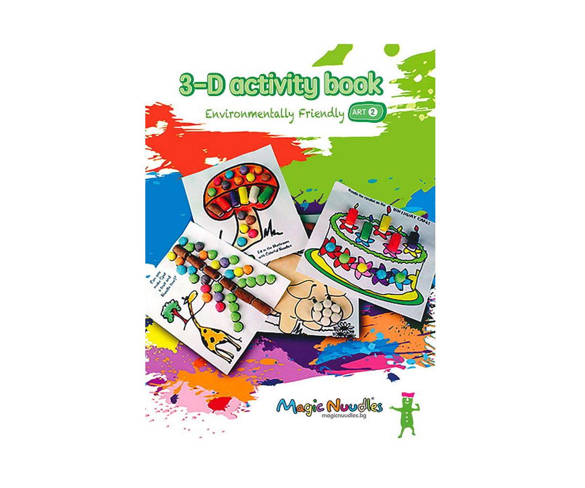 Забавни играчки Други марки Magic nuudles 3002