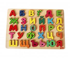 Азбучен пъзел: Българска азбука Goki 2469