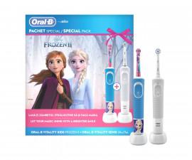 Други уреди и аксесоари;Четки за зъби;Комплекти за хигиена Други марки 01.01124