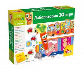 Други марки Образователни игри 64731