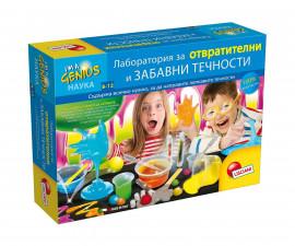 Образователни игри Малък гений: Течна лаборатория
