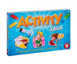 Забавни играчки Други марки 734649