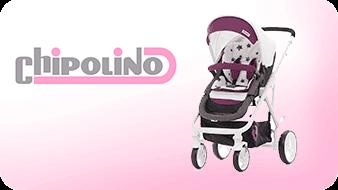 Бебешки колички Chipolino