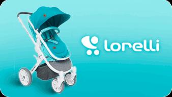 Бебешки колички Lorelli